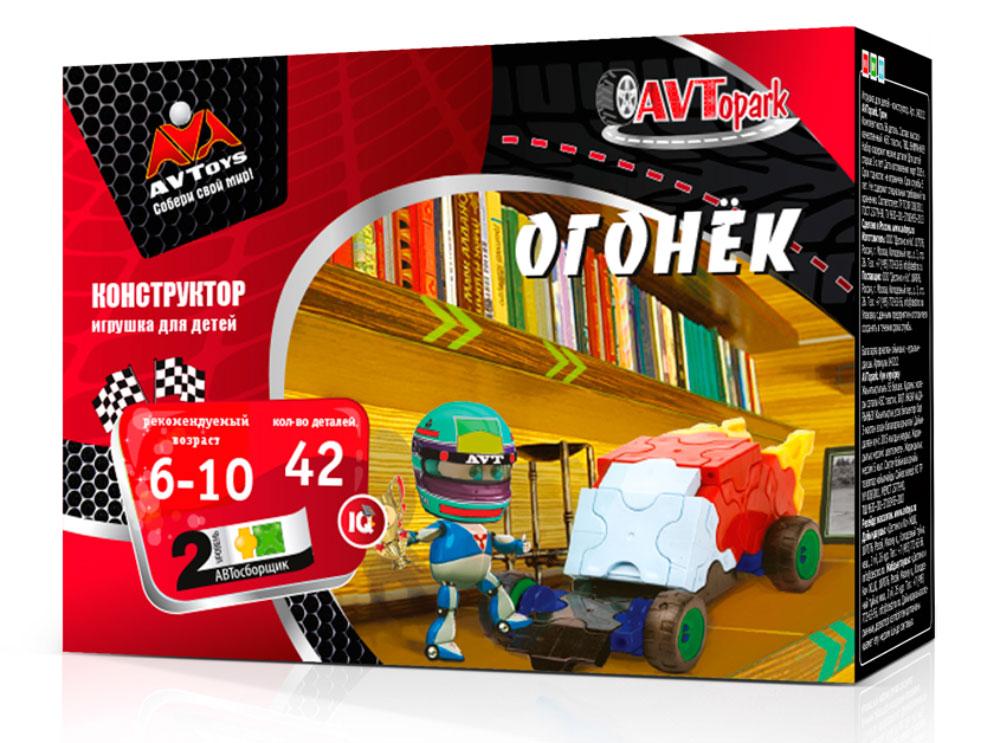 AVToys Конструктор Огонек avtoys конструктор автомобиль гонщик