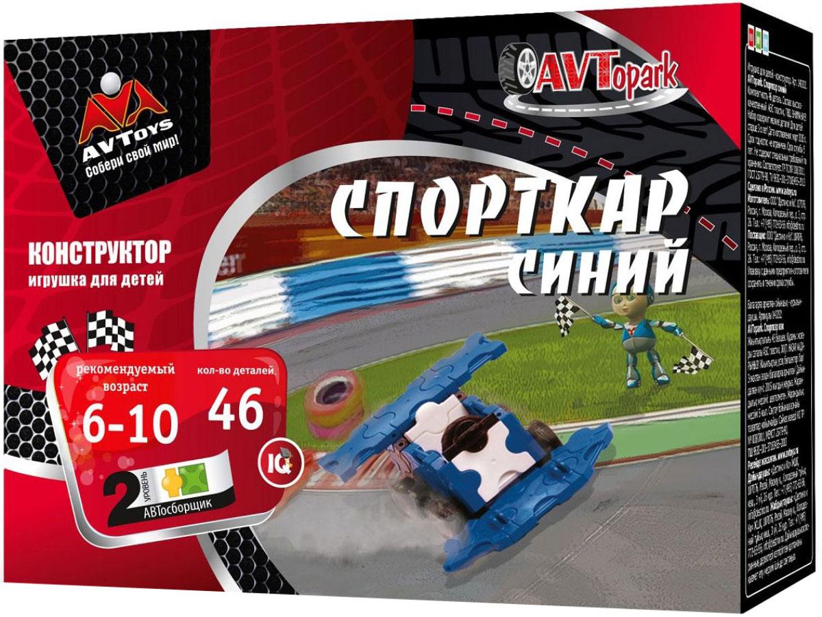 AVToys Конструктор Спорткар синий спорткар 226327
