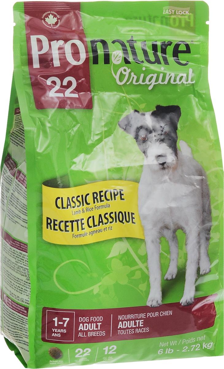 Корм сухой Pronature Original 22, для взрослых собак, с ягненком и рисом, 2,72 кг проплан для собак с ягненком