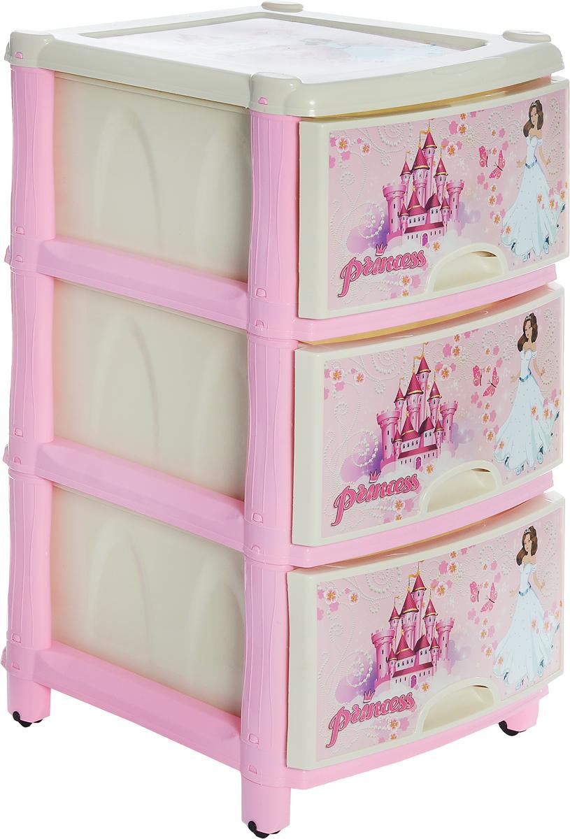 Альтернатива Комод детский цвет розовый молочный 47 х 40 х 76 см