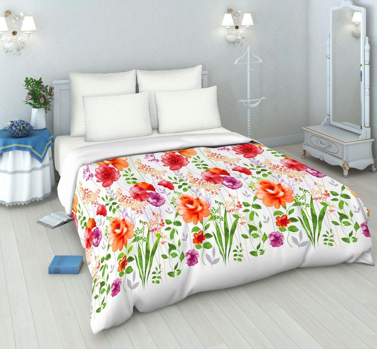 Комплект белья Василиса, 1,5-спальный, наволочки 70х70, цвет: белый. 7023/1,57023/1,5Комплект постельного белья Василиса состоит из пододеяльника, простыни и двух наволочек. Белье изготовлено из бязи (100% хлопка) - гипоаллергенного, экологичного, высококачественного, крупнозакрученного волокна. Использование особо тонкой пряжи делает ткань мягче на ощупь, обеспечивает легкое глажение и позволяет передать всю насыщенность цветовой гаммы. Благодаря более плотному переплетению нитей и использованию высококачественных импортных красителей постельное белье выдерживает до 70 стирок. На ткани не образуются катышки. Способ застегивания наволочки - клапан, пододеяльника - отверстие без застежки по краю изделия с подвернутым краем.Приобретая комплект постельного белья Василиса, вы можете быть уверены в том, что покупка доставит вам удовольствие и подарит максимальный комфорт.