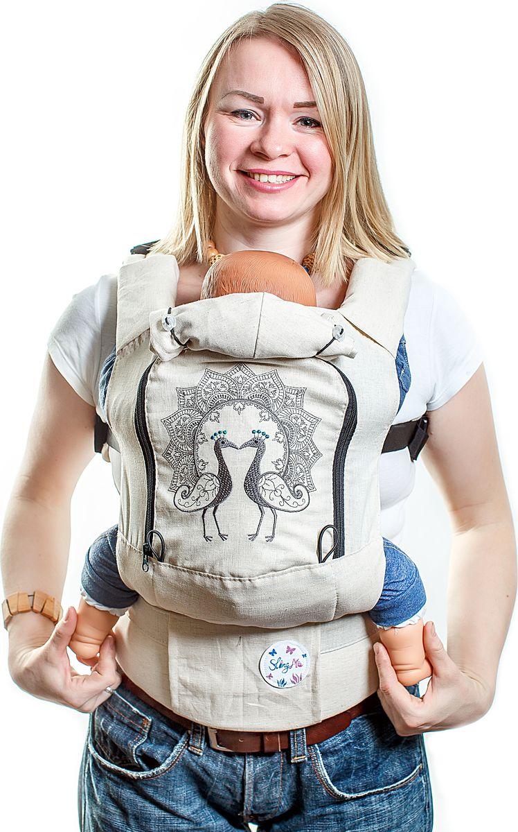 SlingMe Рюкзак-переноска Павлины Air slingme рюкзак переноска стронг классик