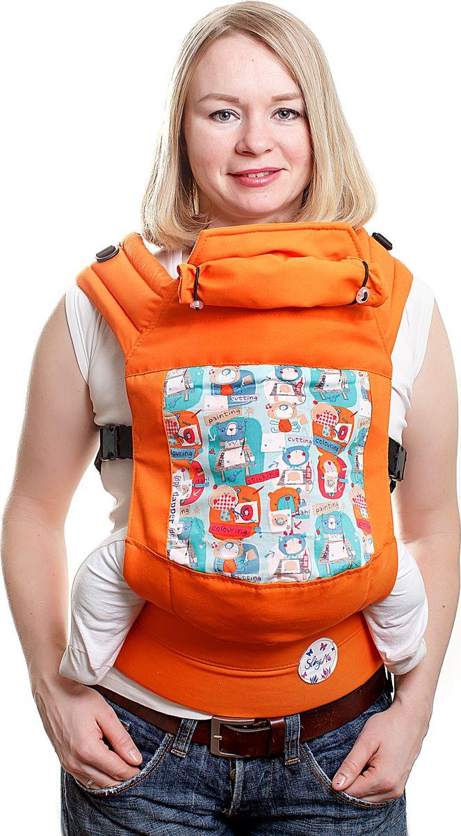 SlingMe Рюкзак-переноска Рыжик Классик slingme рюкзак переноска стронг классик