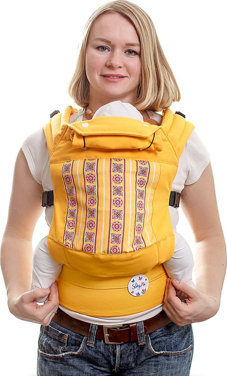 SlingMe Рюкзак-переноска Услада Классик slingme рюкзак переноска стронг классик