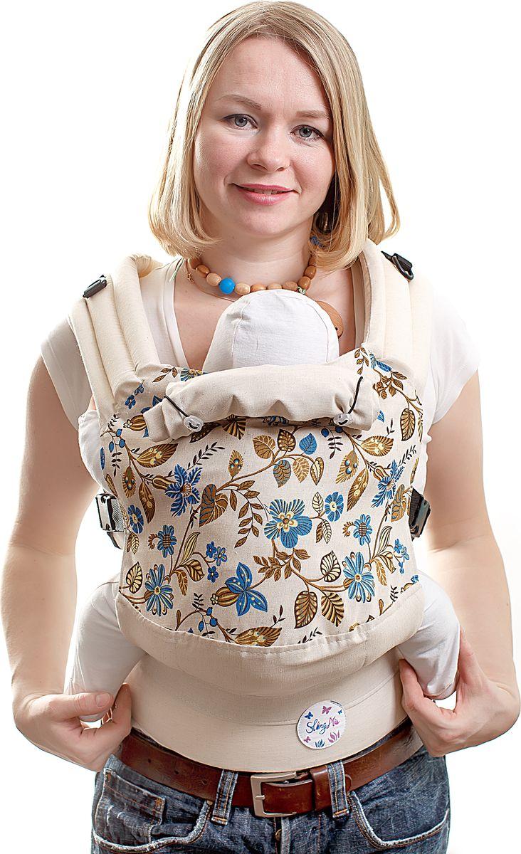 SlingMe Рюкзак-переноска Райский Эко серия Лен slingme рюкзак переноска стронг классик
