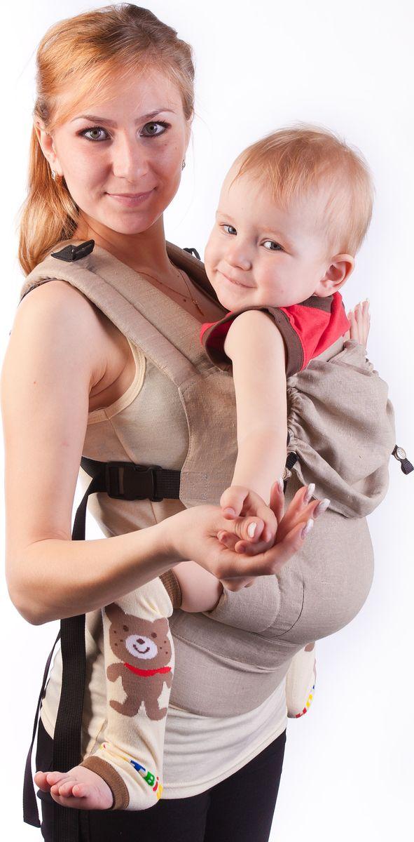SlingMe Рюкзак-переноска Натуральный Эко серия Лен slingme рюкзак переноска стронг классик