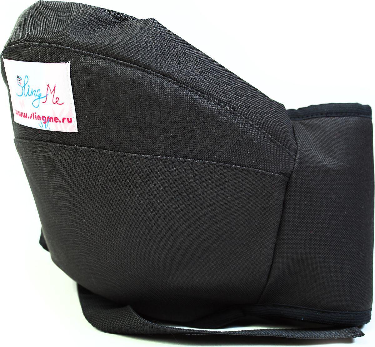 SlingMe Хипсит Ночь плюс slingme рюкзак переноска стронг классик