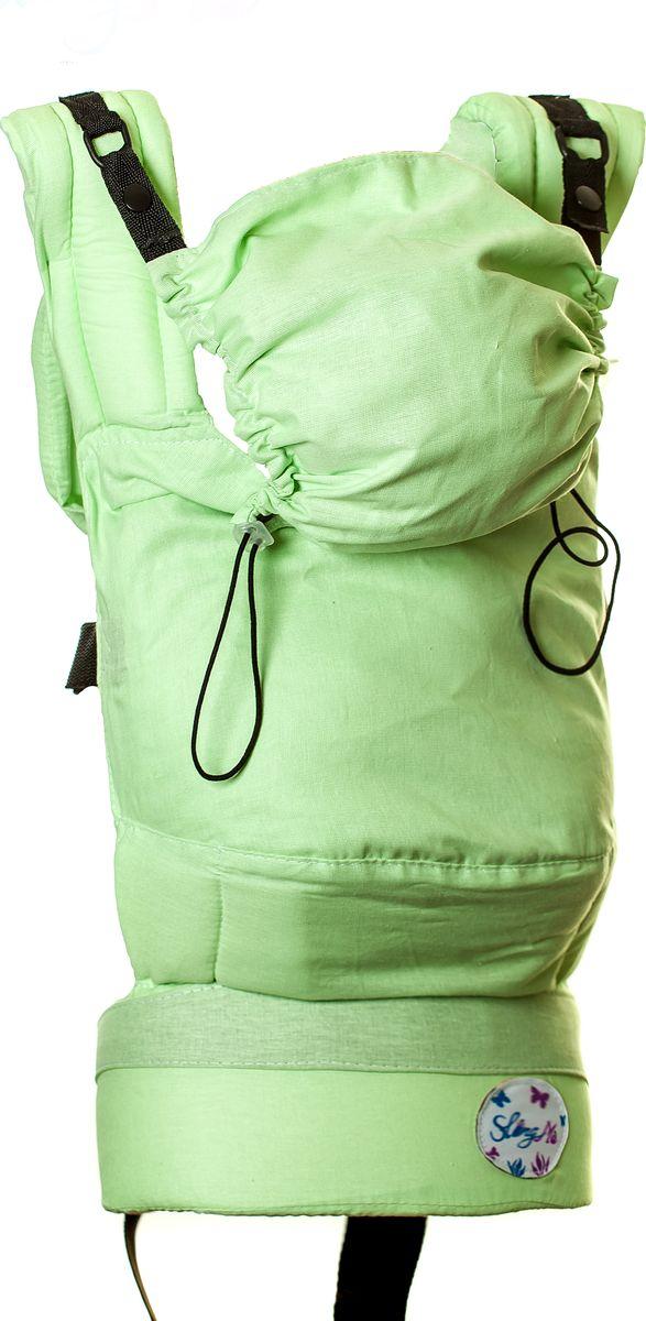SlingMe Рюкзак-переноска Зелень Комфорт slingme рюкзак переноска стронг классик