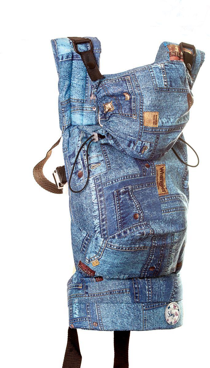 SlingMe Рюкзак-переноска Деним Комфорт slingme рюкзак переноска стронг классик