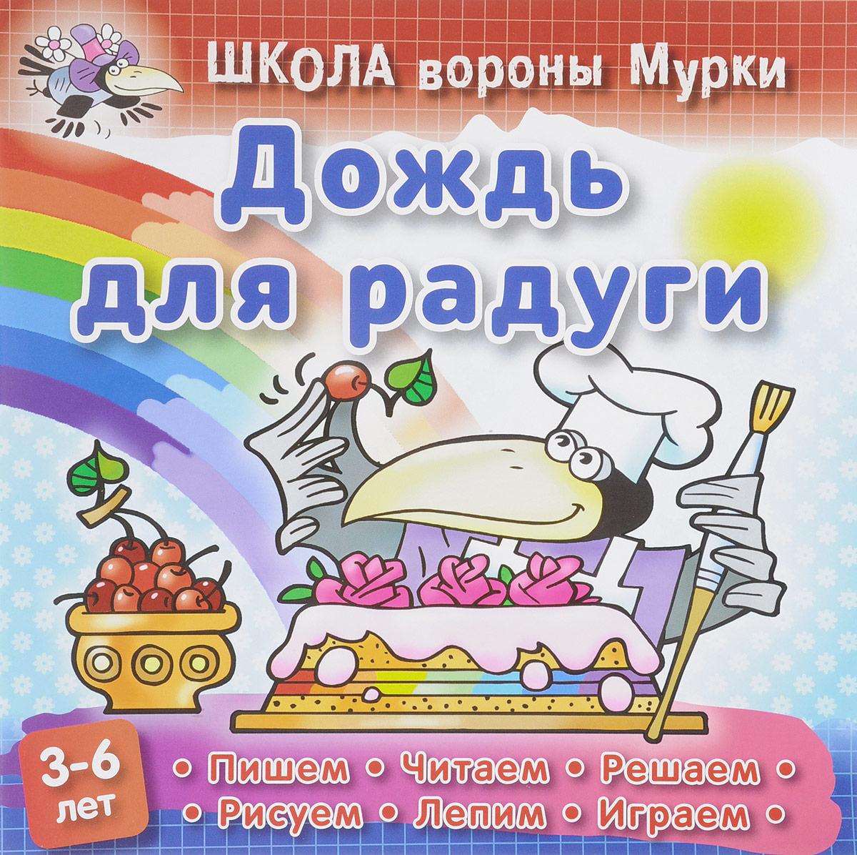 Даниил Колодинский Дождь для радуги 20 pcs lot 2sa817 y a817 y 2sa817 to 92