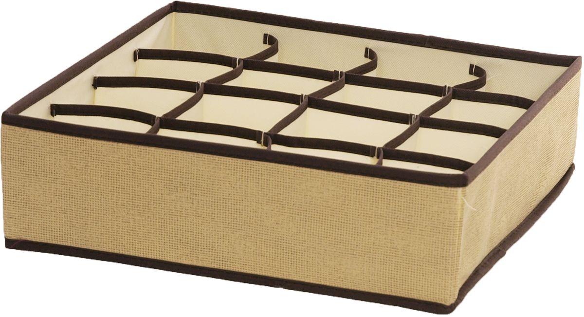 """Органайзер """"HomeMaster"""" на 16 ячеек предназначен для хранения аксессуаров и нижнего белья. Он обеспечит бережное хранение вещей и позволит организовать внутреннее пространство вашего дома. Теперь вы быстро найдете необходимую вещь. Органайзер можно расположить, как на полке, так и в выдвижном ящике вашего шкафа."""