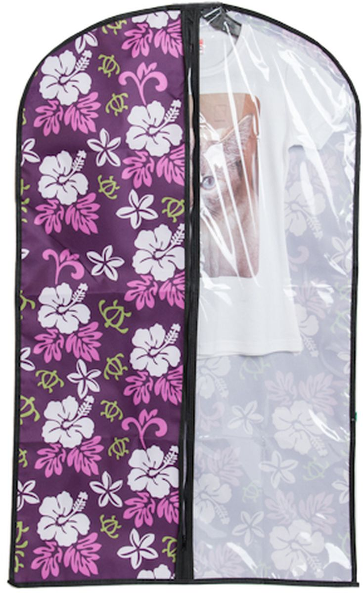 Набор чехлов для хранения одежды HomeMaster, 60 х 100 х 0,3 см, 2 шт цена