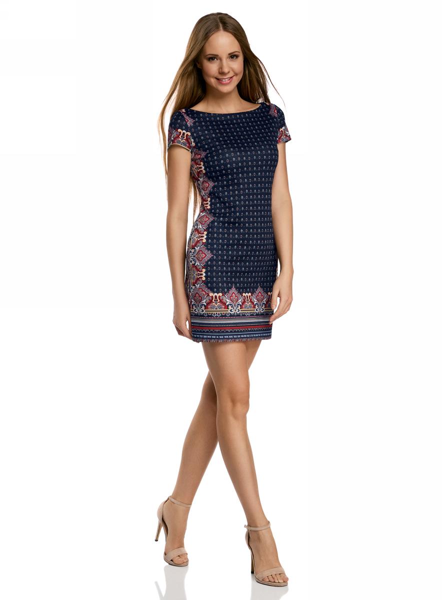 Платье oodji Ultra, цвет: темно-синий, розовый. 14001117-5M/45344/7941E. Размер S (44)14001117-5M/45344/7941EСтильное платье облегающего силуэта выполнено из эластичного полиэстера. Модель с короткими рукавами и круглым вырезом горловины.