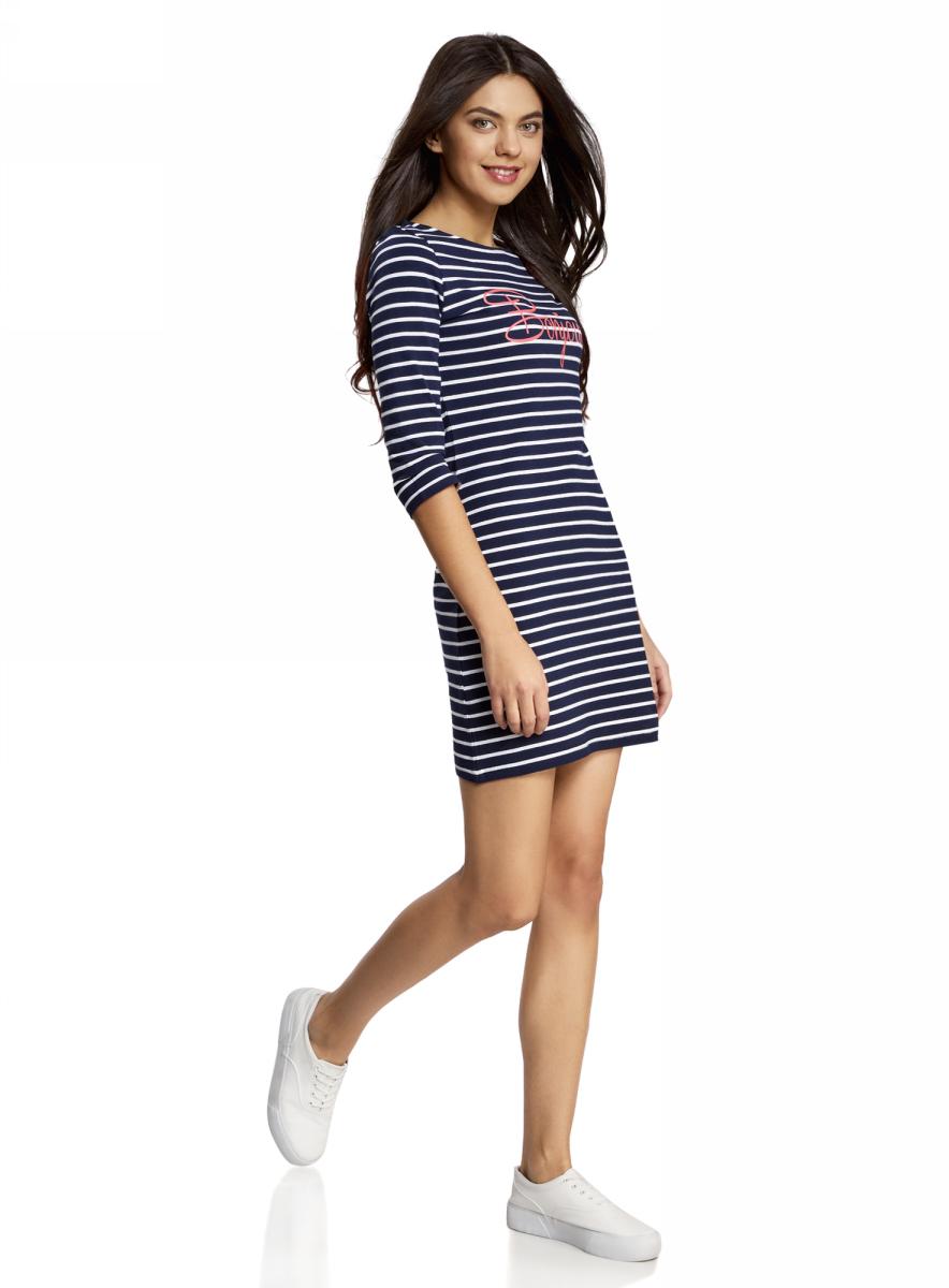 Платье oodji Ultra, цвет: темно-синий, белый, полоски. 14001071-7/46148/7910S. Размер XL (50)14001071-7/46148/7910SСтильное платье облегающего силуэта выполнено из эластичного полиэстера. Модель с рукавами 7/8 и круглым вырезом горловины оформлено принтом в полоску.