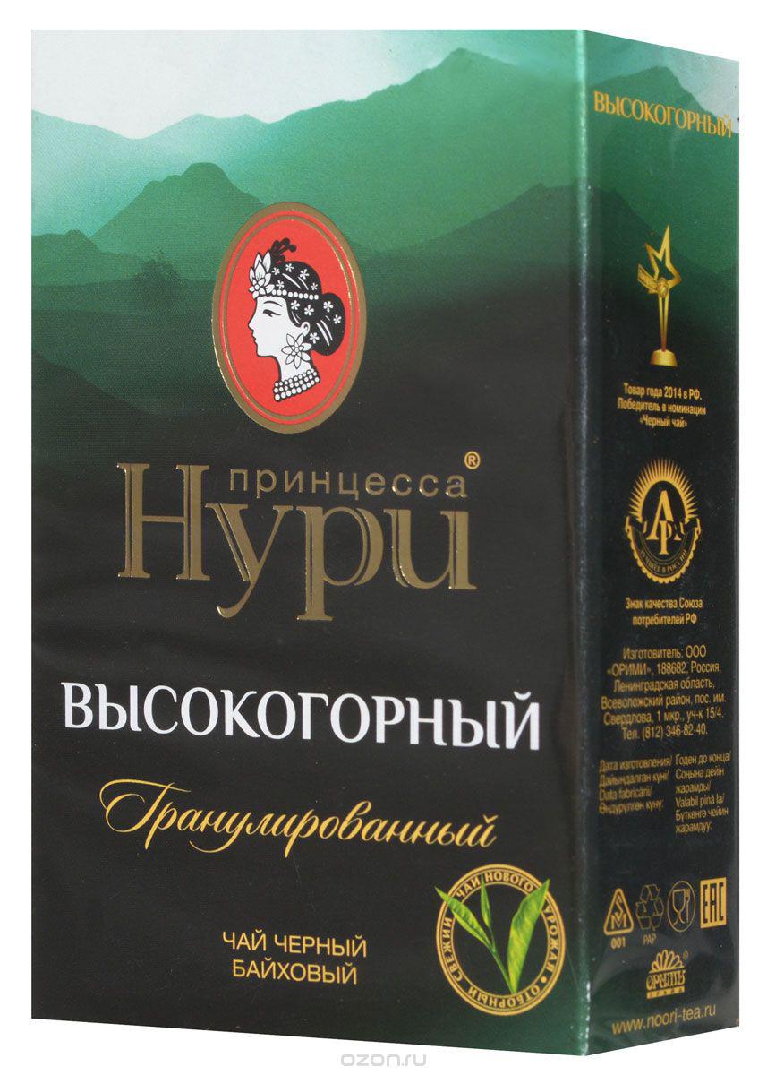 Принцесса Нури Высокогорный черный гранулированный чай, 250 г шах голд черный гранулированный чай 90 г