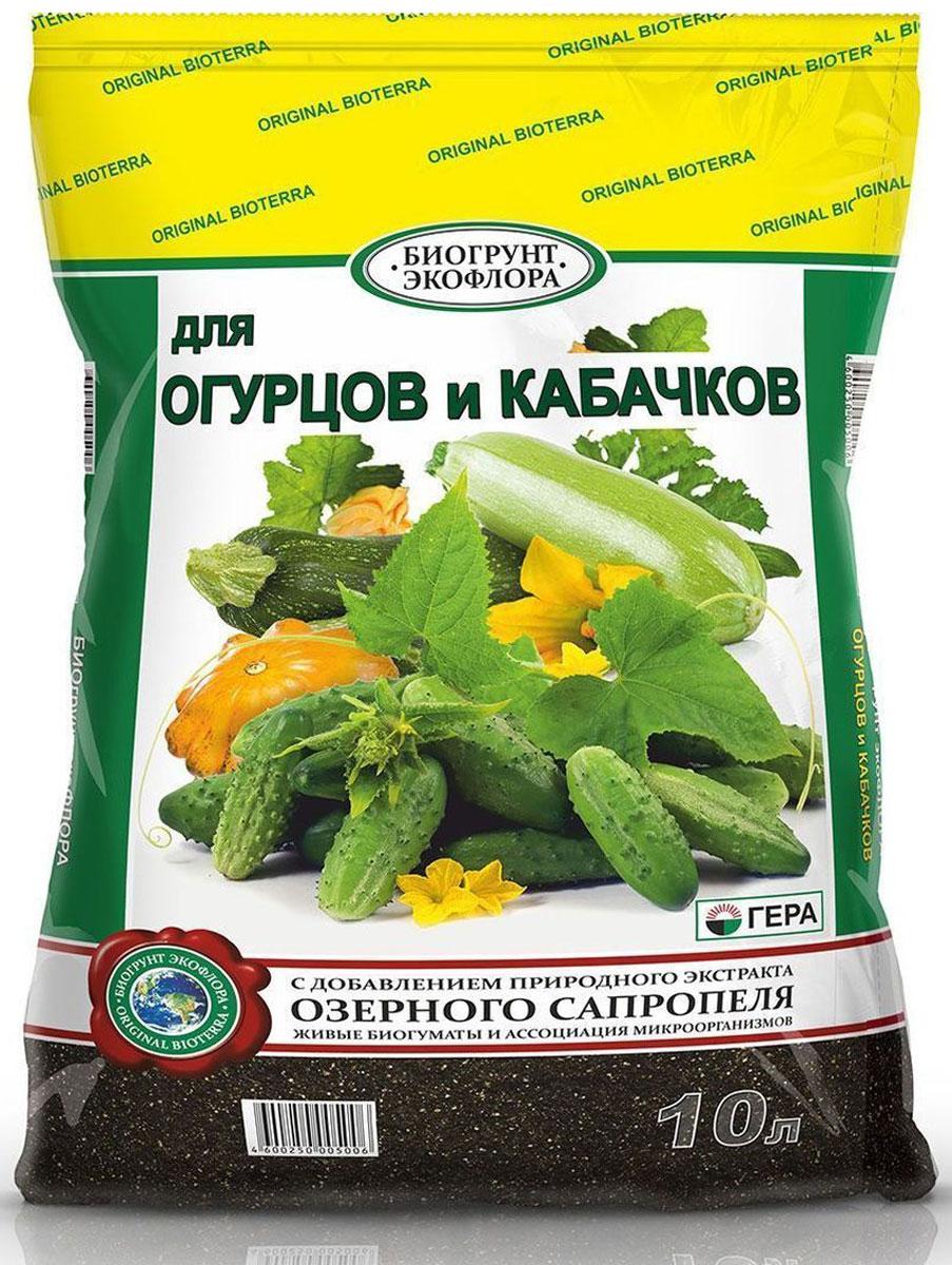 """Полностью готовый к применению грунт Гера """"Для огурцов"""" подходит для выращивания рассады  и подкормки взрослых, плодоносящих растений: огурцов, кабачков, патиссонов, тыквы, а также  других овощных культур и цветочно-декоративных растений. Применяется для выращивания  рассады, проращивания семян, пикировки и высадки в закрытый и открытый грунт, подкормки в  период интенсивного плодоношения, обогащения верхнего слоя почвы. Состав: смесь торфов различной степени разложения, экстракт сапропеля, песок речной  термически обработанный, гумат калия, комплексное минеральное удобрение,  вермикулит/агроперлит, мука известняковая (доломитовая). Товар сертифицирован."""