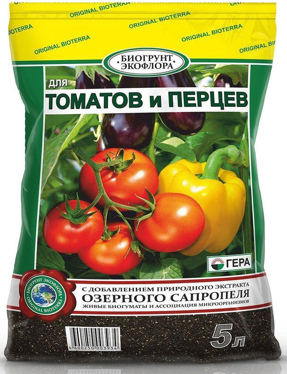 Биогрунт Гера Для томатов и перцев, 5 л1025Полностью готовый к применению грунт Гера Для томатов и перцев подходит для выращиваниятоматов, перцев, баклажанов. Применяется для выращивания и подкормки овощной рассады,проращивания семян, пикировки и высадки в закрытый и открытый грунт, обогащения верхнегослоя почвы. Состав: смесь торфов различной степени разложения, экстракт сапропеля, песок речнойтермически обработанный, гумат калия, комплексное минеральное удобрение,вермикулит/агроперлит, мука известняковая (доломитовая). Товар сертифицирован.