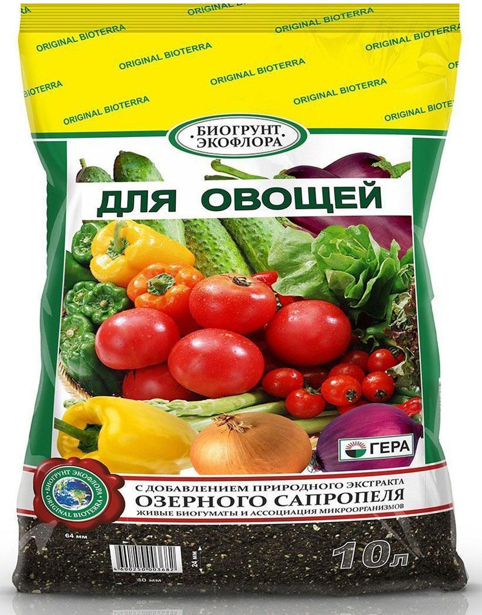 Биогрунт Гера Для овощей, 10 л1036Полностью готовый к применению грунт Гера Для овощей подходит для различных овощныхкультур (томатов, перцев, баклажанов, огурцов, капусты, редьки, редиса, сельдерея, луковыховощных культур и др.). Применяется для выращивания и подкормки овощной рассады,проращивания семян, пикировки и высадки в закрытый и открытый грунт, обогащения верхнегослоя почвы. Состав: смесь торфов различной степени разложения, экстракт сапропеля, песок речнойтермически обработанный, гумат калия, комплексное минеральное удобрение,вермикулит/агроперлит, мука известняковая (доломитовая). Товар сертифицирован.