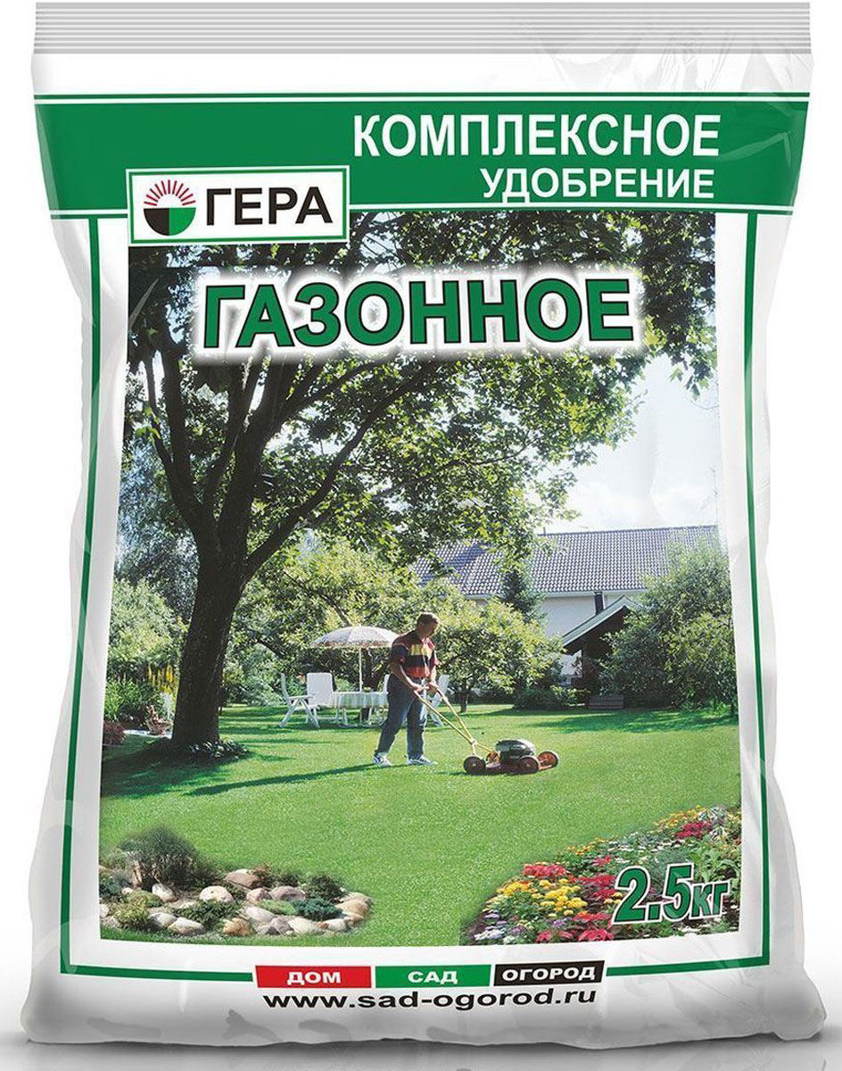 """Удобрение Гера """"Газонное""""– смешанное удобрение для основного внесения и подкормки газонной травы в весенне-летний период. Возможно применение для декоративно-лиственных растений, хвойных деревьев и кустарников, зеленных культур.Содержит полный сбалансированный набор элементов питания, необходимых для нормального роста и развития растений. Увеличивает рост наземной части растений, укрепляет корневую систему, улучшает декоративные свойства. Повышает устойчивость растений к неблагоприятным воздействиям окружающей среды, болезням и вытаптыванию.Товар сертифицирован."""