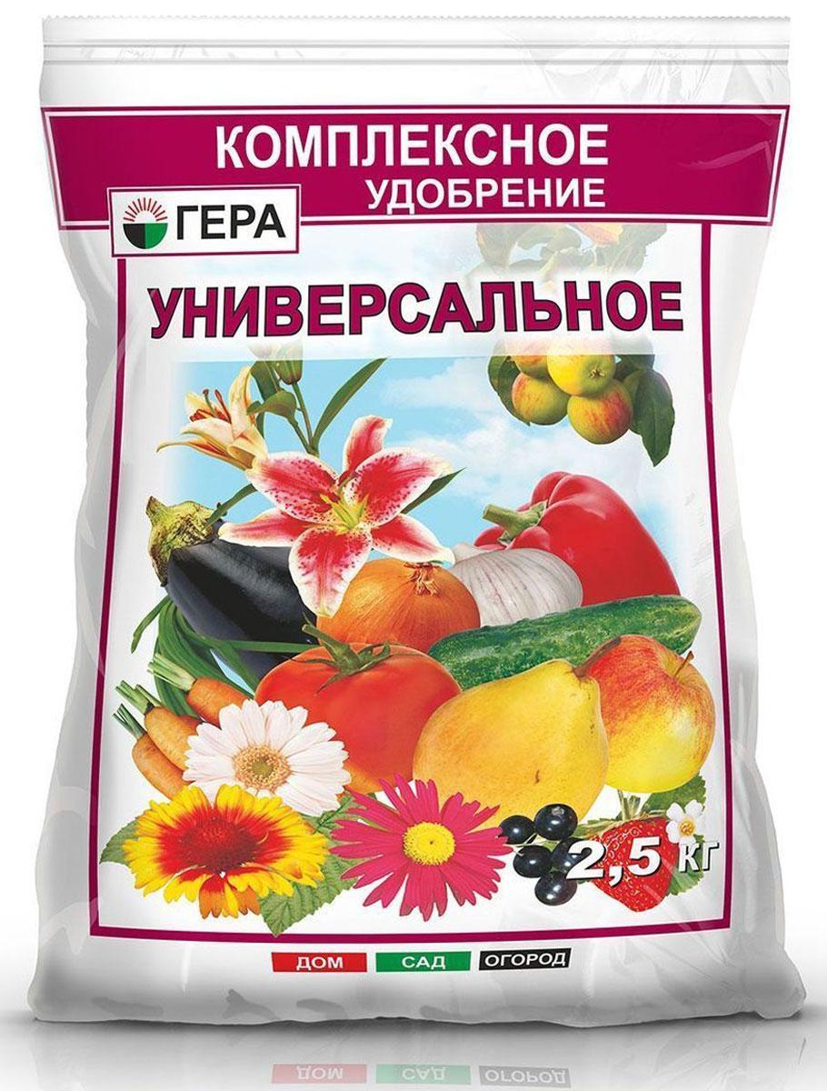 Удобрение Гера Универсальное, 2,5 кг удобрение агрикола аква для комнатных орхидей 250мл