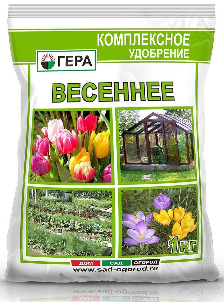 Удобрение Гера Весеннее, 1 кг2013Удобрение Гера Весеннее применяется для основного внесения и подкормки в начале вегетационного периода (весна-лето) овощных, плодово-ягодных, цветочно-декоративных культур в открытом и защищенном грунте.Содержит полный сбалансированный набор элементов питания, необходимых для нормального роста и развития растений. Обеспечивает рост вегетативной массы и корневой части растений, повышает устойчивость растений к неблагоприятным воздействиям окружающей среды, болезням и вредителям. Ускоряет развитие растений, создает основу для будущего урожая.Товар сертифицирован.