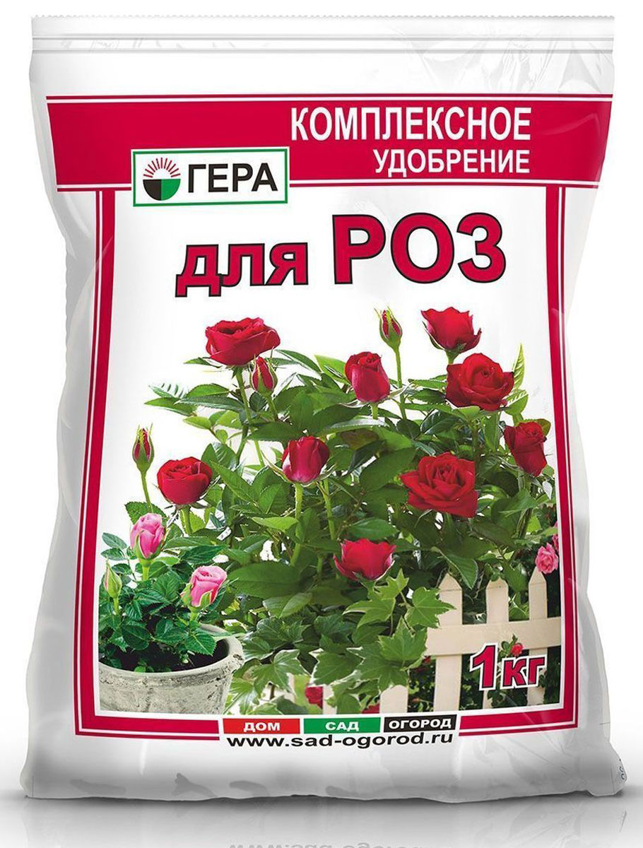Удобрение Гера Для Роз, 1 кг2021Смешанное удобрение Гера Для Роз подходит для основного внесения и подкормки всех видов роз на всех видах почв. Не содержит хлора и нитратного азота.Содержит полный сбалансированный набор элементов питания, необходимых для нормального роста и развития растений. Стимулирует пышное цветение, улучшает декоративные свойства. Введение гумата увеличивает рост наземной и корневой части растений, повышает устойчивость растений к неблагоприятным воздействиям среды, болезням и вредителям, а также позволяет повысить эффективность усвоения минеральных компонентов удобрения за счет перевода их в более доступную для растений форму.Товар сертифицирован.