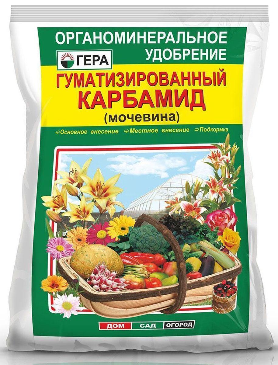 """Гуматизированный карбамид """"Гера"""" - это органоминеральное удобрение для основного внесения и подкормки различных видов культур. Содержит гумат, который увеличивает рост наземной и корневой части растений, повышает устойчивость растений к неблагоприятным воздействиям среды, болезням и вредителям, способствует повышению урожайности продукции, снижает содержание нитратов. Введение гумата позволяет повысить эффективность усвоения минеральных компонентов удобрения за счет перевода их в более доступную для растений форму.Вес: 800 г."""