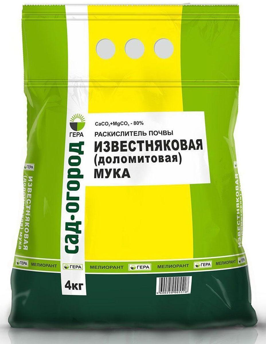 Известняковая (доломитовая) мука Гера, 4 кг4011Известняковая (доломитовая) мука Гера предназначена для известкования кислых почв, обогащения ее кальцием и магнием с целью улучшения структуры и повышения плодородия почв.Известняковую (доломитовую) муку вносят осенью или весной, под перекопку почвы.Естественное минеральное удобрение, получаемое путем измельчения карбонатных пород или отсевов их дробления при производстве щебня.Способствует повышению урожайности культур, устойчивости растений к различным заболеваниям.Товар сертифицирован.
