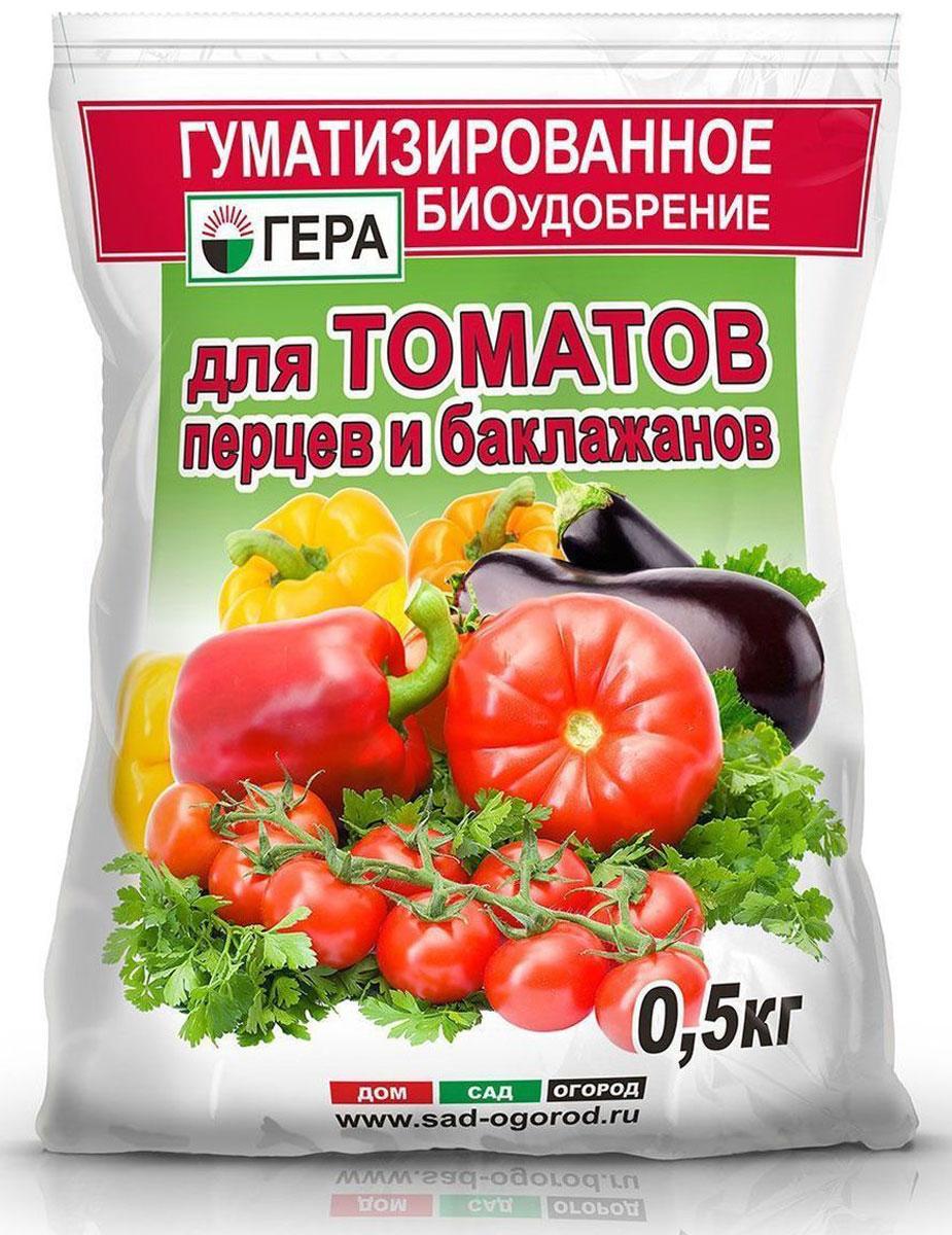 Удобрение Гера Для томатов и перцев, 0,5 кг5005Смешанное удобрение Гера Для томатов и перцев подойдет для основного внесения и подкормки томатов, перцев, баклажанов на всех видах почв. Не содержит хлора и нитратного азота.Содержит полный сбалансированный набор элементов питания, необходимых для нормального роста и развития растений. Стимулирует развитие плодов, улучшает вкусовые качества. Введение гумата увеличивает рост наземной и корневой части растений, повышает устойчивость растений к неблагоприятным воздействиям среды, болезням и вредителям, а также позволяет повысить эффективность усвоения минеральных компонентов удобрения за счет перевода их в более доступную для растений форму.Товар сертифицирован.