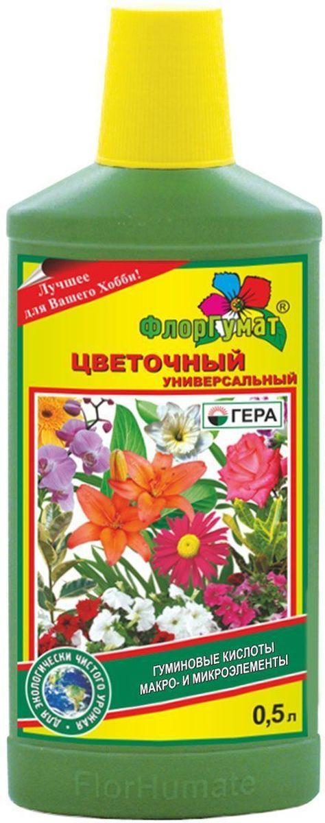 Удобрение Гера ФлорГумат. Цветочный, 0,5 л удобрение агрикола аква для комнатных орхидей 250мл