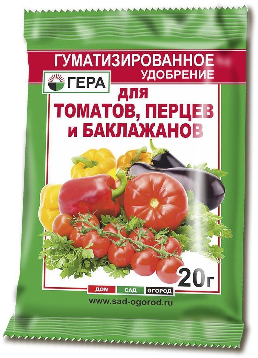 """Удобрение Гера """"Для томатов и перцев"""", 20 г"""