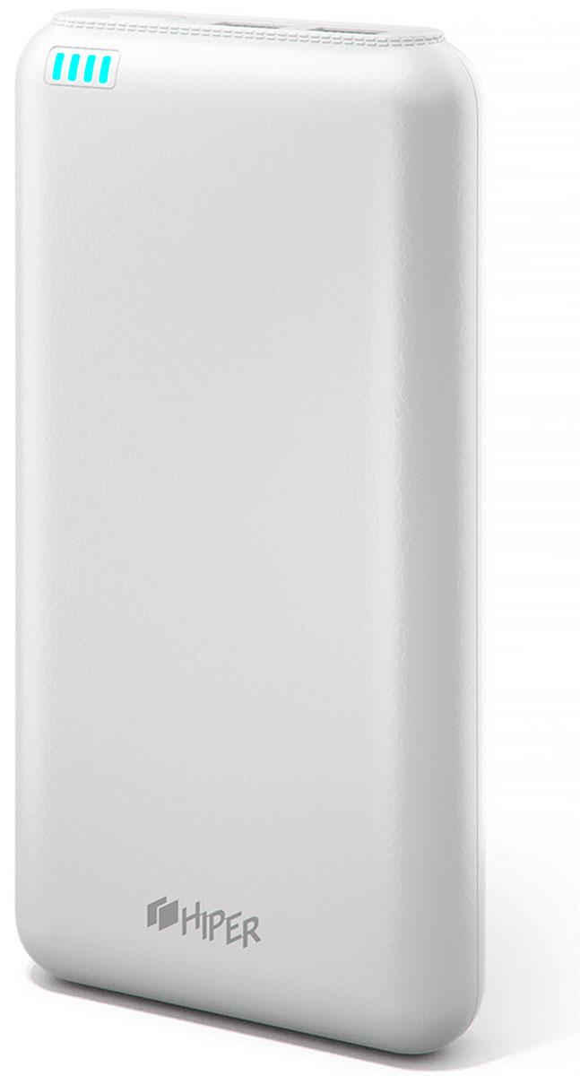 Внешний аккумулятор HIPER Power Bank SP20000, White (20000 мАч)