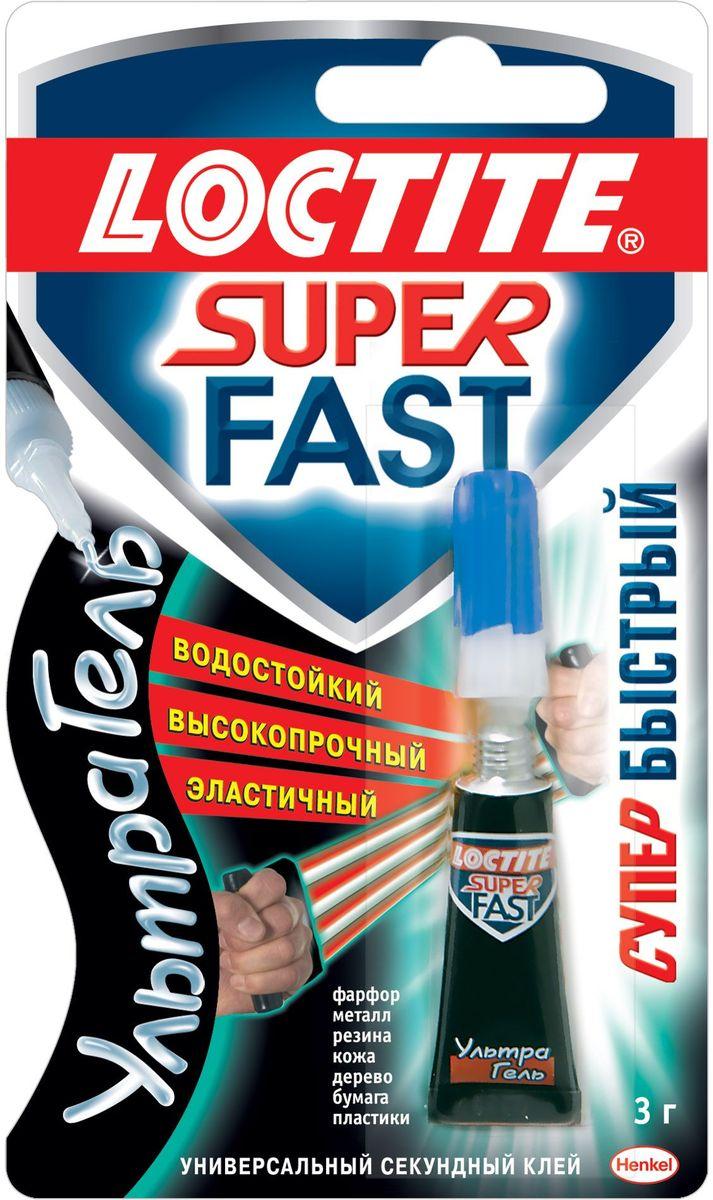 Клей Loctite Супер Фаст Ультра Гель, 3 г1312792Клеи Loctite идеально подходит для склеивания любых материалов кроме полиэтилена и тефлона. Устойчив к ударам и вибрации. Водостойкий, Высокопрочный, Эластичный.