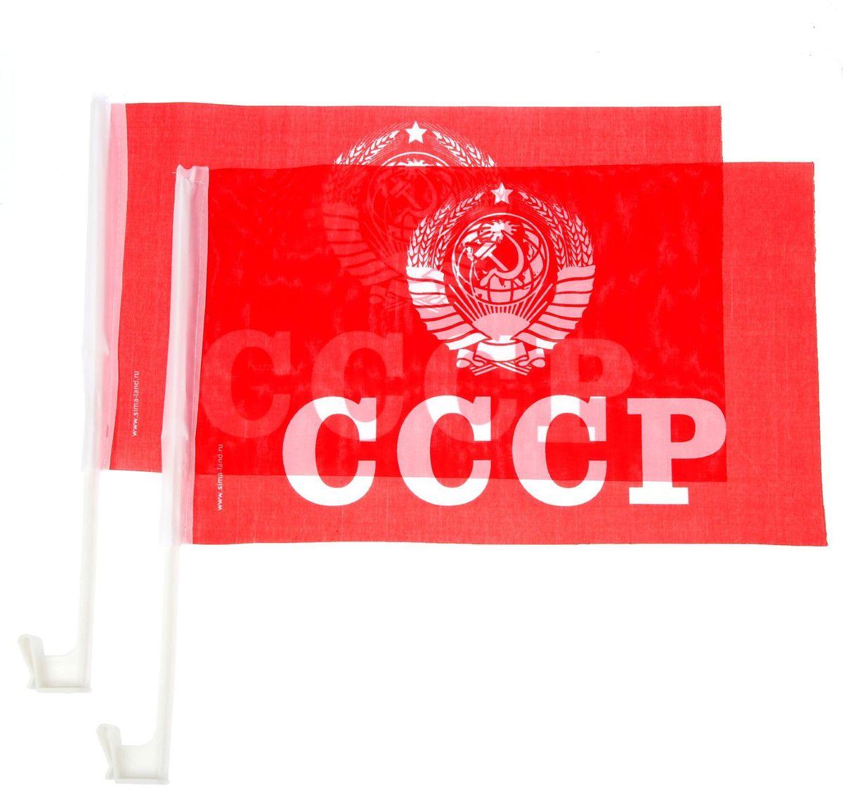 Флаг автомобильный Sima-land СССР, 2 шт флаг автомобильный ratel пограничные войска россии двухсторонний 30 х 40 см