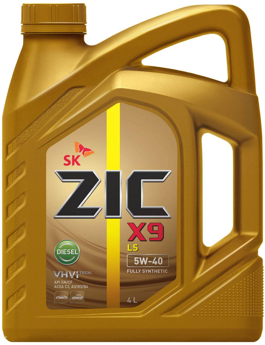 Масло моторное ZIC X9 LS Diesel, синтетическое, класс вязкости 5W-40, API SN/CF, 4 л. 162609162609ZIC X9 LS Diesel - полностью синтетическое моторное масло премиум-класса, изготовленное по технологии Low SAPS (пониженное содержание сульфатной золы, фосфора и серы), что обеспечивает дополнительную защиту дизельного сажевого фильтра. Создано на основе самых современных технологий в области смазочных материалов, благодаря чему повышаются защитные свойства масла, и оно может служить дольше даже при экстремальных условиях работы двигателя и нестабильном качестве топлива.Плотность при 15°C: 0,8542 г/см3.Температура вспышки: 220°С. Температура застывания: -40°С.Индекс вязкости: 172.