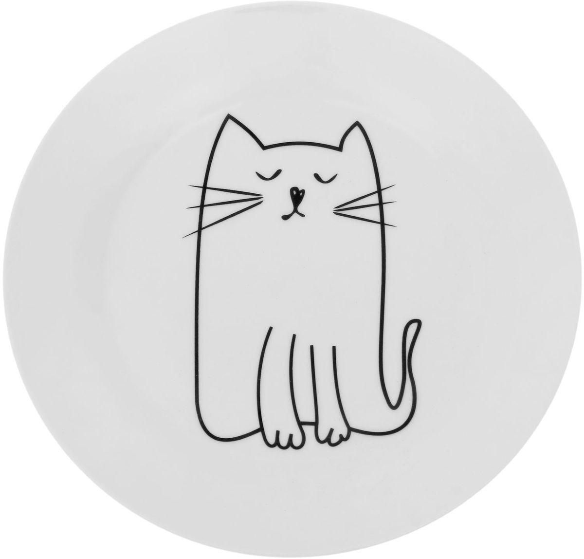 Тарелка Сотвори чудо Киска, диаметр 23 см