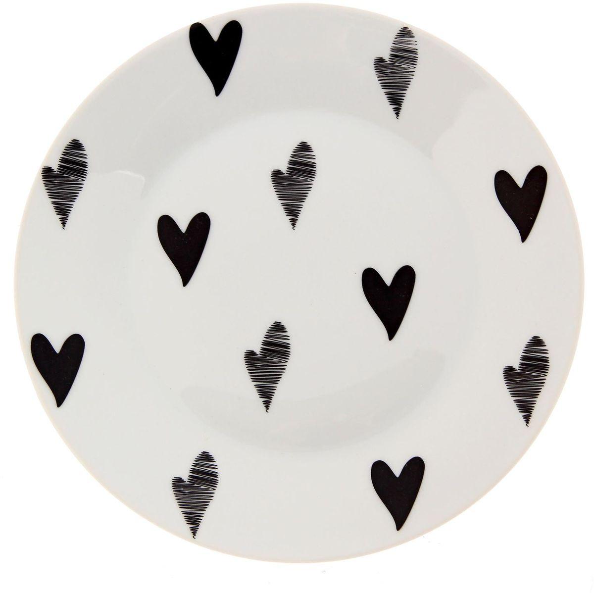 Тарелка мелкая Сотвори чудо Маленькое сердце, диаметр 20 см тарелка мелкая сотвори чудо полярный мишка диаметр 20 см
