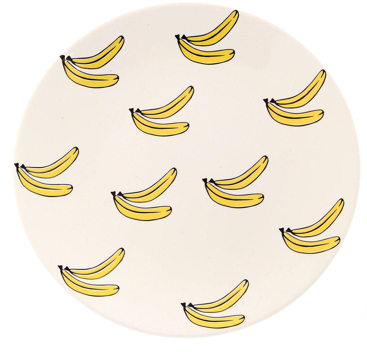 Тарелка Сотвори чудо Бананы, диаметр 22 см