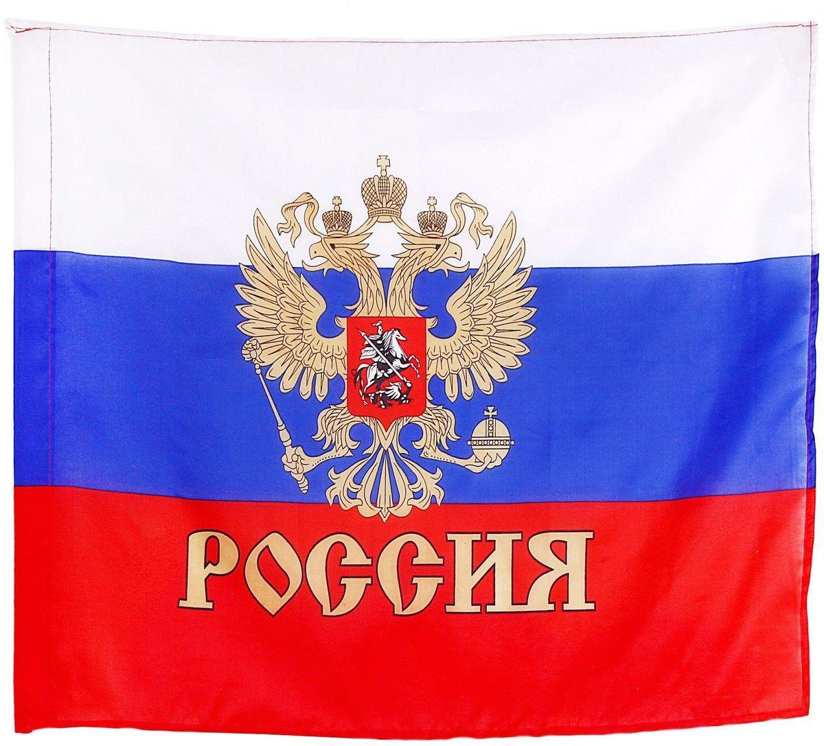 Флаг Sima-land Россия. Герб, 60 х 90 см флаг пограничных войск россии великий новгород