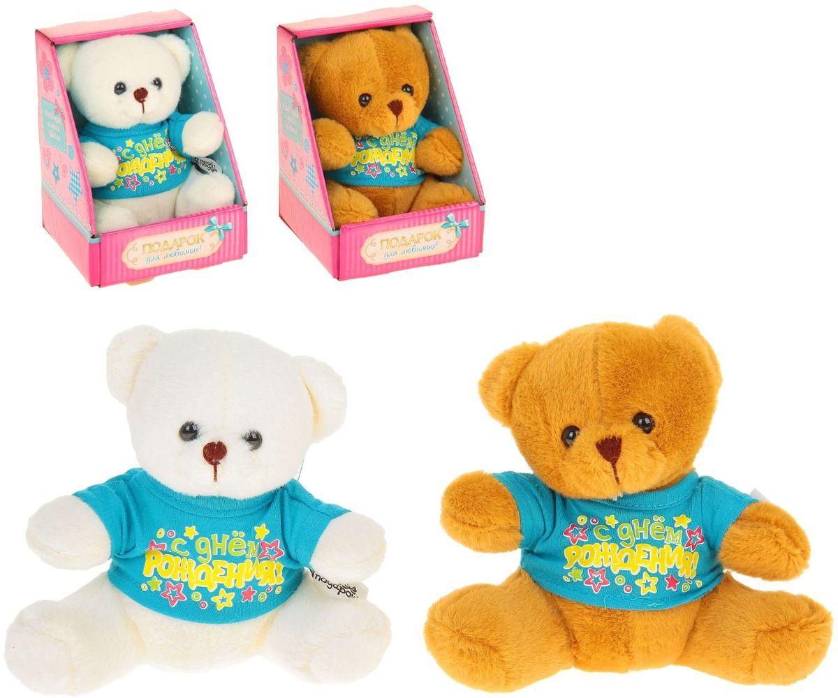 Sima-land Мягкая игрушка Мишка С днем рождения 15 см 876456 sima land мягкая игрушка на руку мальчик 1147835