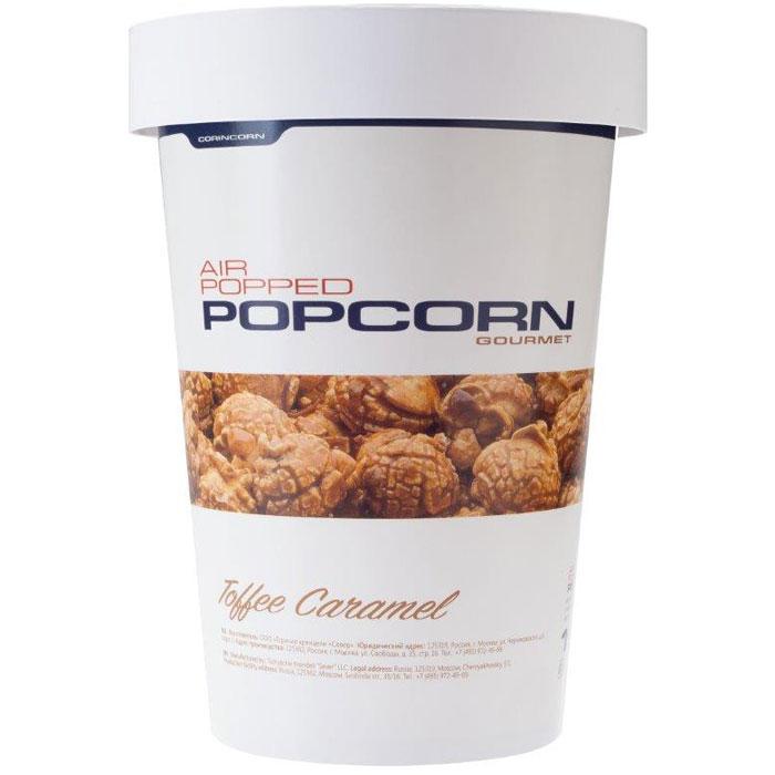 CorinCorn Тоффи попкорн готовый, 150 гН00003784Попкорн, с любимым вкусом карамельного Тоффи, принесет истинное удовольствие!