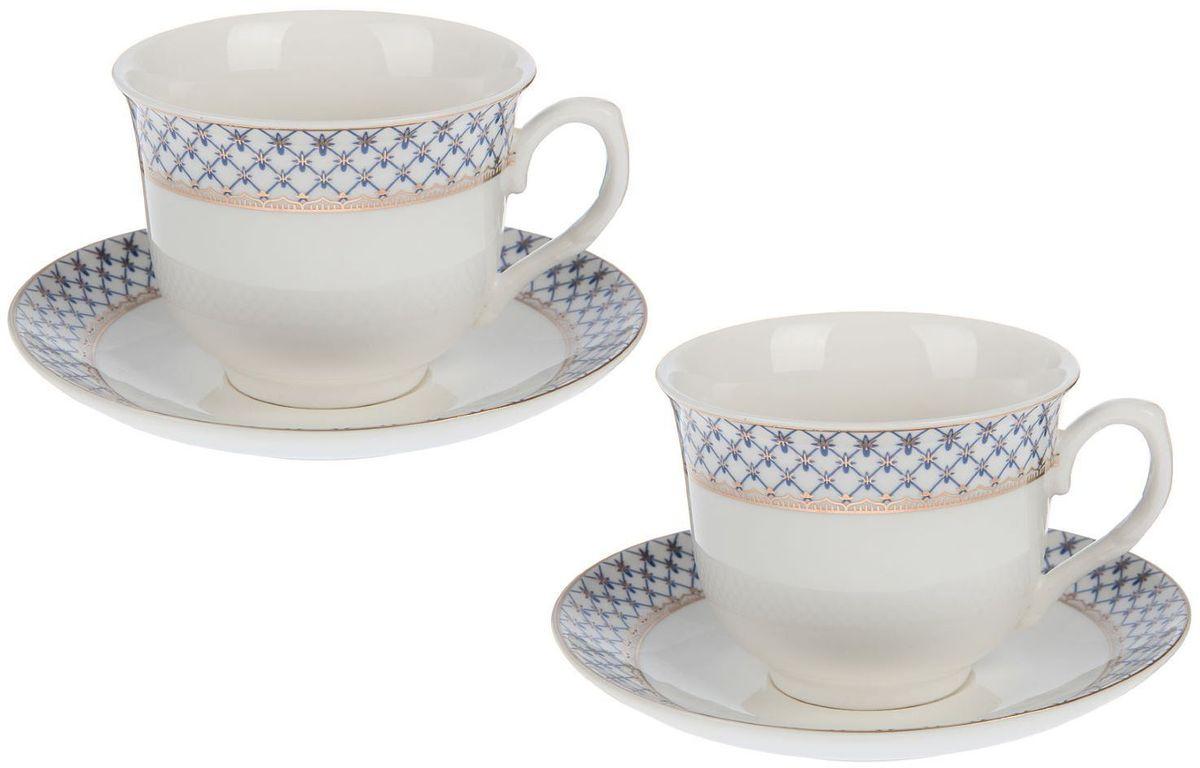 Сервиз чайный Доляна Рим, 4 предмета1405186Оригинальный сервиз Доляна Рим состоит из 2 чашек и 2 блюдец. Предметы выполнены из особо прочного фарфора с добавлением костного порошка. Посуда проходит несколько этапов обжига. Нежный рисунок сохраняет насыщенность цвета долгое время. Золотистый кант - дань уважения классическим традициям. Элегантная упаковка делает набор прекрасным подарком близкому человеку.Сервиз чайный Доляна Рим привнесет в дом атмосферу необыкновенного уюта и гостеприимства.Правила ухода:Мойте изделия вручную.Насухо протирайте.Не ставьте в СВЧ-печь.