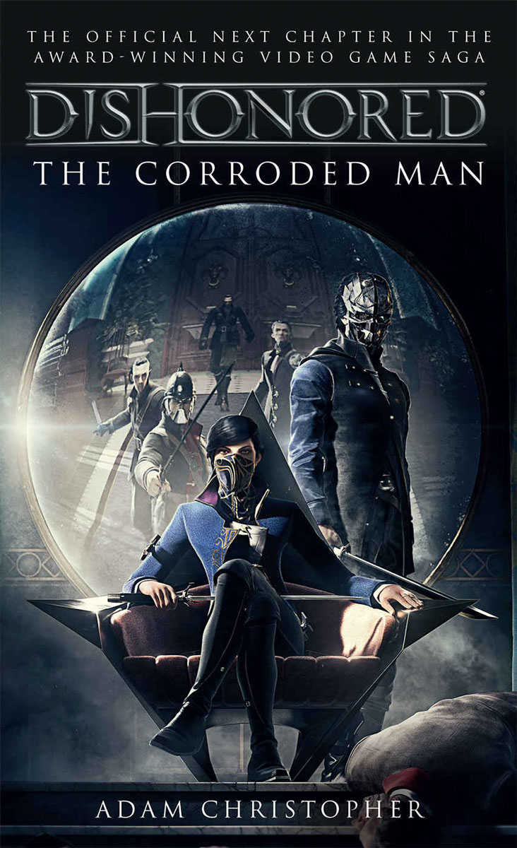 Dishonored - The Corroded Man emily the strange футболка