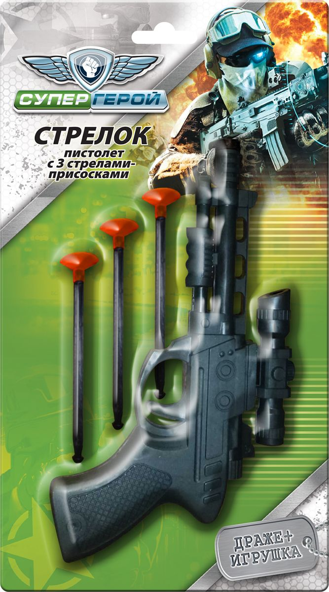 СупергеройПистолет со стрелами фруктовое драже с игрушкой, 5 г зонт трость с деревянной ручкой printio арбуз