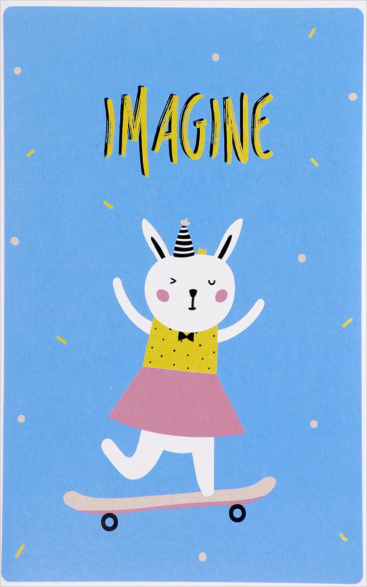 Imagine. Блокнот для записей книга для записей дела архиважные