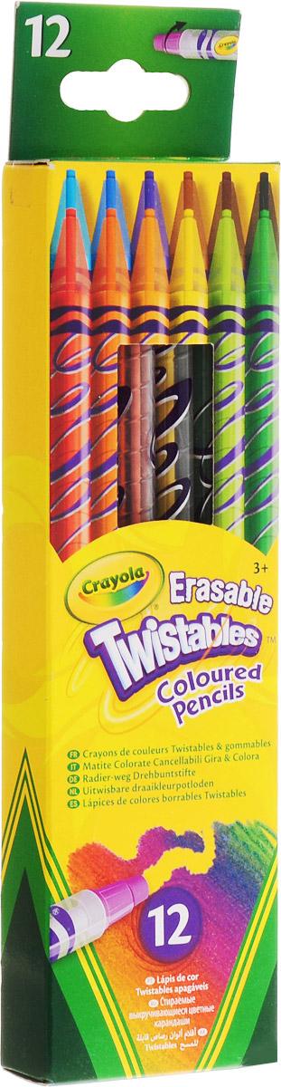 Crayola Набор цветных выкручивающихся карандашей 12 шт68-7508Набор из 12 выкручивающихся карандашей с ластиками от Crayola помогут ребенку научиться рисовать и сделать свои рисунки аккуратнее.Нередко карандаши ломаются и портятся, когда дети самостоятельно пытаются их подточить. С этими карандашами подобного не произойдет, ведь они всегда подточены. Просто немного подкрутите карандаш, и вы сможете снова рисовать линии нужной толщины. На конце каждого карандаша имеется качественный ластик, позволяющий бесследно стереть нарисованное, не портя при этом бумагу. Теперь рисунки будут максимально аккуратными.Уважаемые клиенты! Обращаем ваше внимание на то, что упаковка может иметь несколько видов дизайна. Поставка осуществляется в зависимости от наличия на складе.
