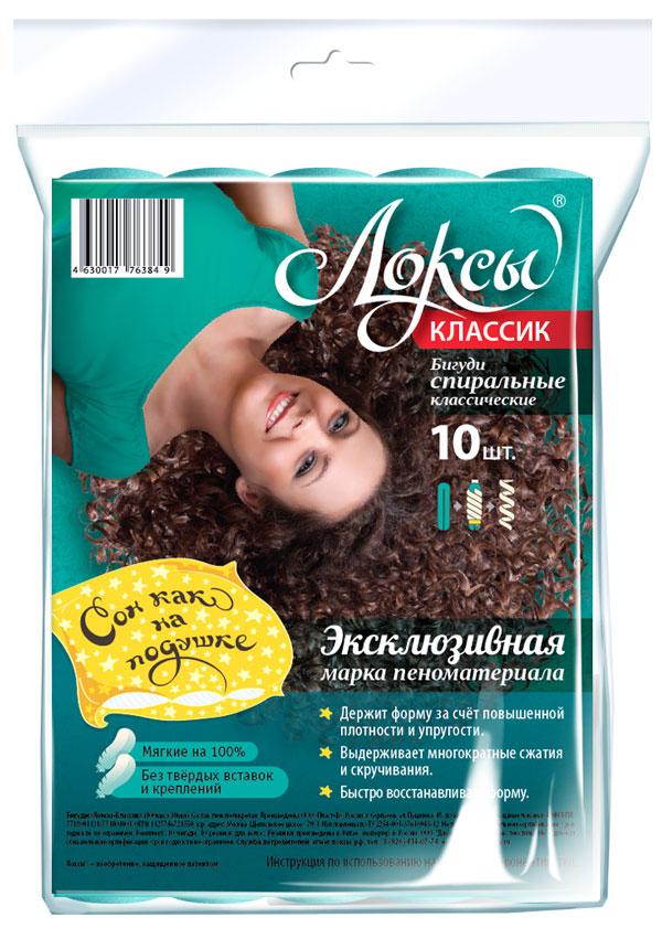 Локсы Бигуди Классик, 10 штукL-cl001Локсы Классик – бигуди для спиральной завивки волос средней длины. Они создают локоны классического, наиболее часто используемого размера.Завивать волосы на Локсы очень просто!1. Увлажните волосы. Лучше всего, если вы будете завивать волосы через час-два после мытья головы. 2. Отделите прядь волос. 3. Захватите прядь локсами, как зажимом для волос. 4. Одной рукой захватите Локсы у основания,а другой – завивайте локон вокруг бигуди, стараясь размещать витки как можно более плотно друг к другу. 5. Конец пряди закрепите на бигуди с помощью резинки. 6. Подобным образом накрутите все волосы. Чем больше прядей вы сделаете, тем более пышной будет ваша прическа. На локсах очень мягко спать, попробуйте! 7. Через некоторое время снимите бигудиВ результате – роскошная спиральная завивка по всей длине волос.Какие локоны вы хотите получить? Мягкие и струящиеся или упругие и пружинистые? С локсами возможно всё, результат завивки будет зависеть от:  • структуры ваших волос,  • от степени их увлажнения перед завивкой,  • от времени, которое вы держите Локсы на волосах,  • от количества прядей, которые вы завиваете,  • используете ли вы укладочные средства.