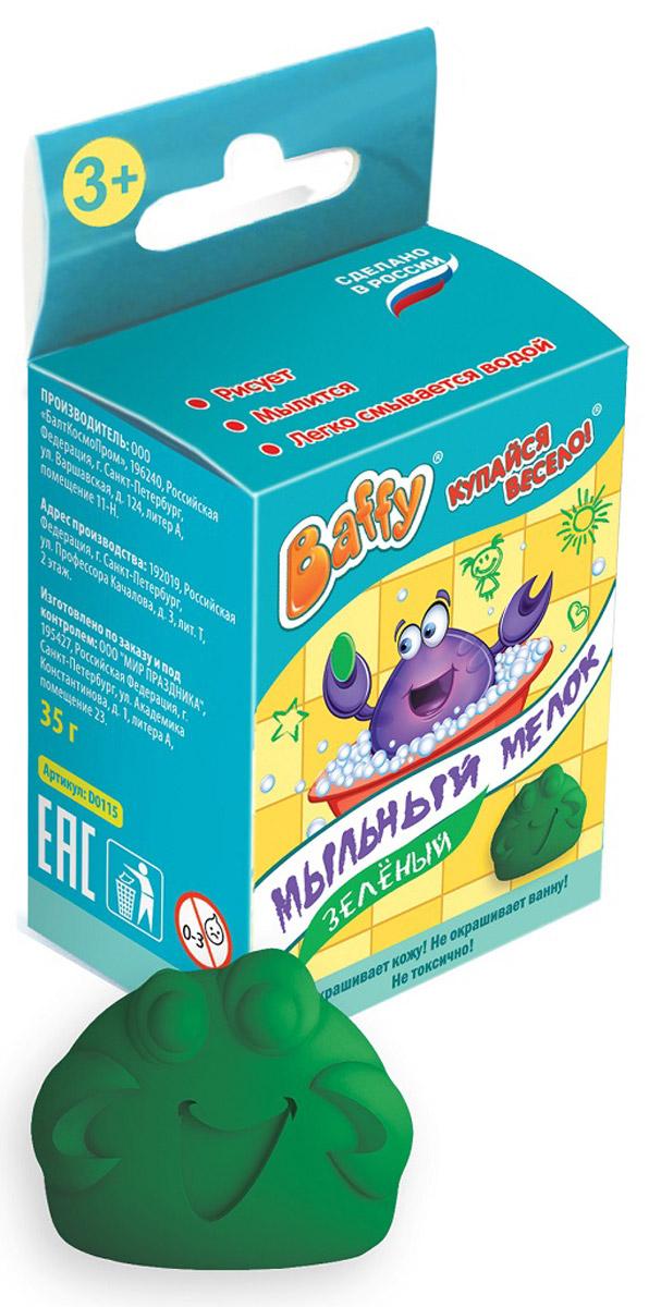 Baffy Средство для купания Мыльный мелок цвет зеленый8809270626925Купание превратится в интересную увлекательную игру с помощью мыльного мелка Baffy. Развивайтетворческие способности у ребенка даже во время принятия ванны! Благодаря специальному мыльному составу,мелком можно не только рисовать, но и мыться. Легко смывается водой. Мыльный мелок имеет приятный аромат.Не окрашивает кожу и ванну! Безопасно для кожи ребенка! Не токсично!
