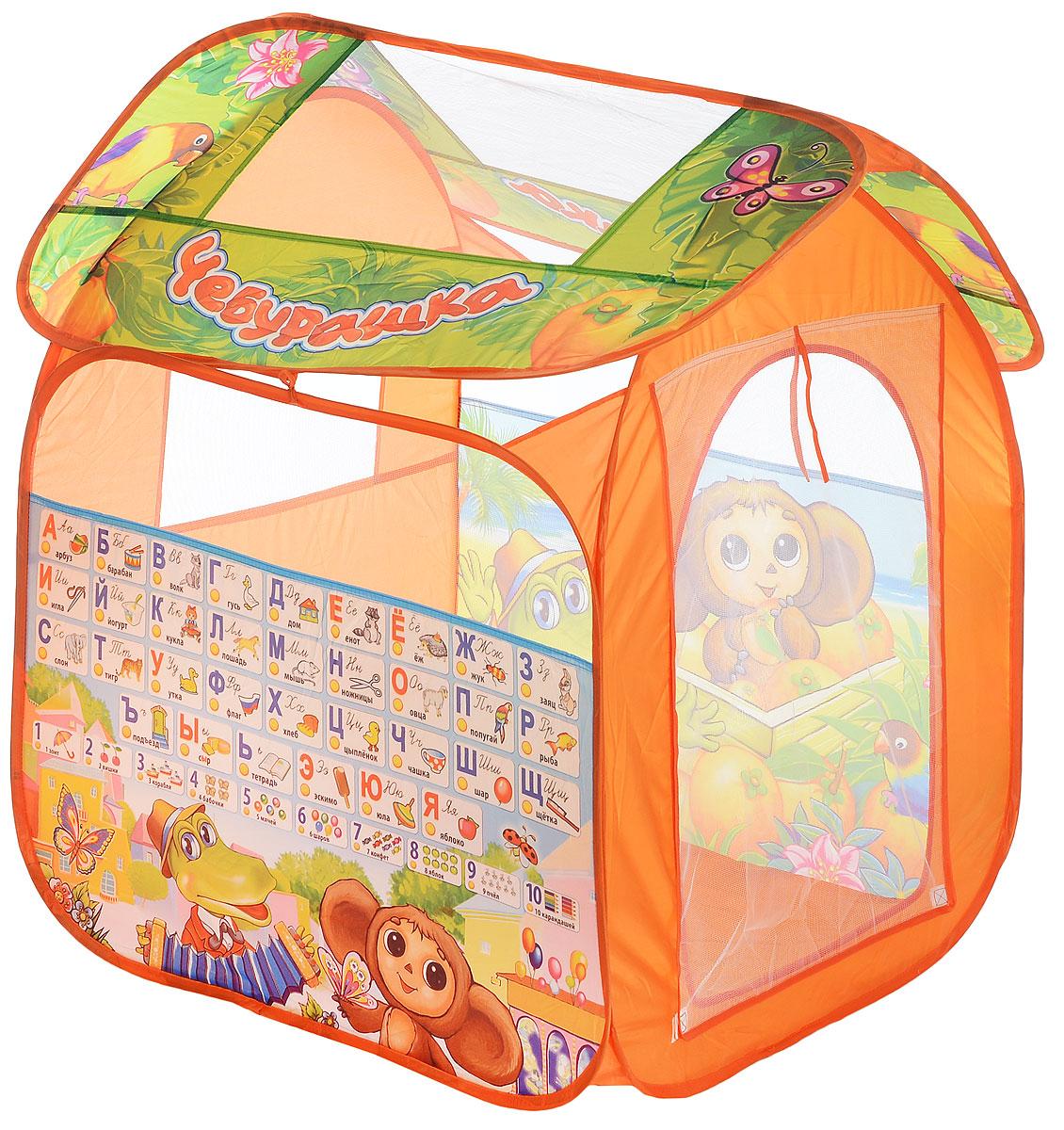 Играем вместе Детская игровая палатка Чебурашка с азбукой 83 х 80 х 105 см буквы играем и растем
