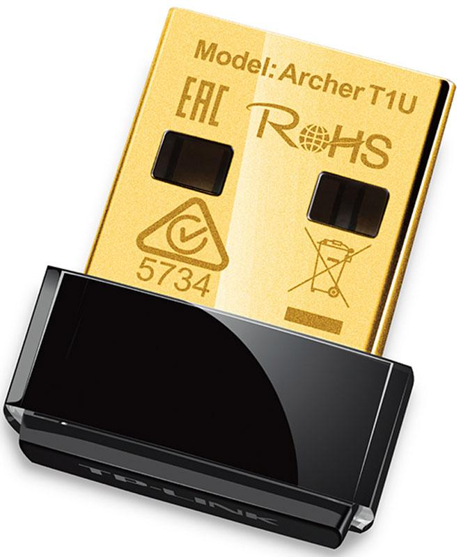 TP-Link Archer T1U беспроводной Wi-Fi адаптерArcher T1UУльтракомпактный USB-адаптер TP-Link Archer T1U позволит вам подключать ПК или ноутбук к беспроводной сети наскорости до 433 Мбит/с. Этот миниатюрный адаптер разработан для того, чтобы быть максимально удобным инезаметным. Устройство поддерживает расширенные настройки шифрования Wi-Fi соединения, простуюустановку и режим программной точки доступа (Soft AP). Размер устройства позволяет подключать его к любому порту USB и оставлять его подключенным напродолжительное время. Адаптер не блокирует соседние порты USB и фиксируется, позволяя не беспокоиться отом, что оно выпадет при транспортировке.Archer T1U обеспечивает скорость беспроводной передачи данных до 433 Мбит/с на частоте 5 ГГц, что делает егоидеальным для просмотра потокового видео, аудио и звонков по Интернету. Работая на свободной частоте 5 ГГц,Archer T1U удаётся эффективно избегать интерференции сигналов и обеспечивать надёжное беспроводноеподключение.Переключая Archer T1U в режим программной точки доступа (Soft AP), вы сможете превратить любой ПК илиноутбук с проводным подключением в точку доступа Wi-Fi. Это позволит вам обеспечить беспроводноесоединение для всех ваших мобильных устройств.